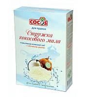 Стружка из кокосового мыла с бычьей желчью, 450г, ТМ Cocos.