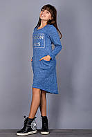 Стильное детское платье Лолла2