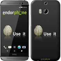"Чехол на HTC One M8 Use it ""207c-30"""