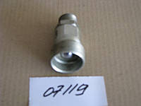 Клапан запорный трубопровода МТЗ, каталожный № 3057-4616330  трактора, грузовой машины, тягача, эскаватора, спецтехники