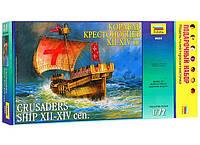 Подарочный набор сборная модель Zvezda (1:72) Корабль крестоносцев