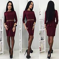 """Стильное молодежное платье мини """" Баска """" Dress Code"""