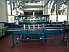 Линия розлива подсолнечного масла АЛР-5-600