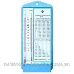 Гигрометр психрометрический ВИТ-1 (0+25 °С)