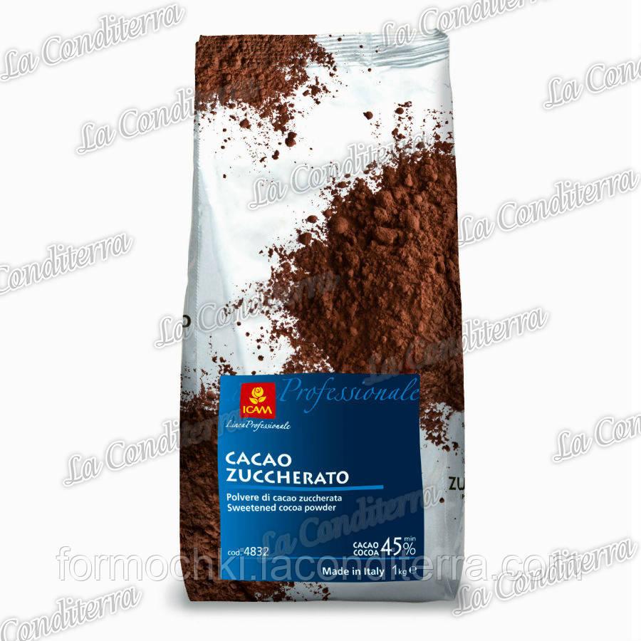 Сахарная какао-пудра, 1 кг