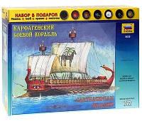 Подарочный набор сборная модель Zvezda (1:72) Карфагенский боевой корабль