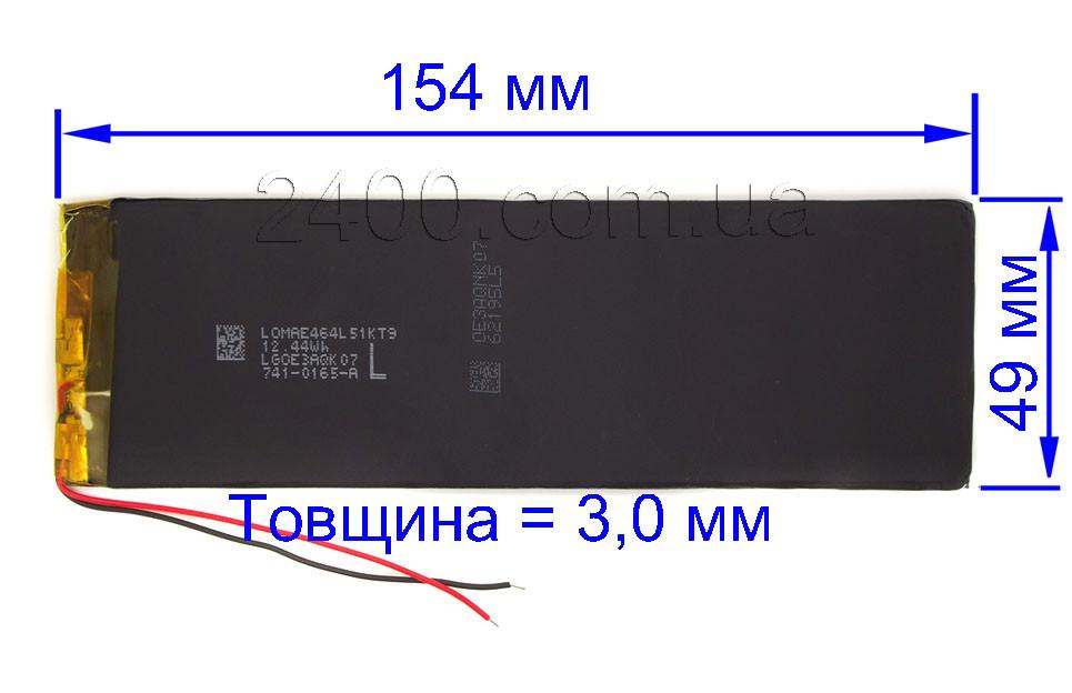Аккумулятор для планшета 3300мАч узкий, длинный - размер 3*50*154 мм (3300mAh 3.7v) 3050154 3,7в