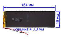 Аккумулятор для планшета 3300мАч узкий, длинный - размер 3*50*154 мм (3300mAh 3.7v) 3050154 3,7в, фото 1