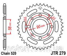 Звезда задняя JT JTR279.41