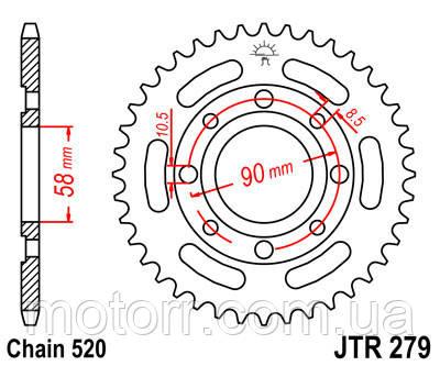 Звезда задняя JT JTR279.30