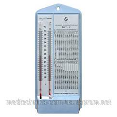 Гигрометр психрометрический ВИТ-2 (15+40 °С)