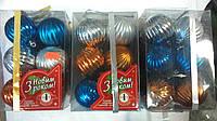 Новогодние шарики пластик 0264 6 см 12 шт в уп.