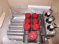 Распределитель Р-80 222 3/4 (для техники с регулятором пахоты), каталожный № МР80-4/4-222