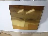 Подложка золото-серебро 215*215 мм