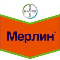 Гербицид Мерлин (Байер)
