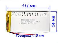 Аккумулятор 3500мАч 5055110 мм 3,7в универсальный для планшетов, електрон. книг 3500mAh 3.7v 5*55*110, фото 1