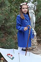 Кашемировое пальто для девочки синее Герда