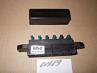 Блок предохранителей БП-2, БП-2
