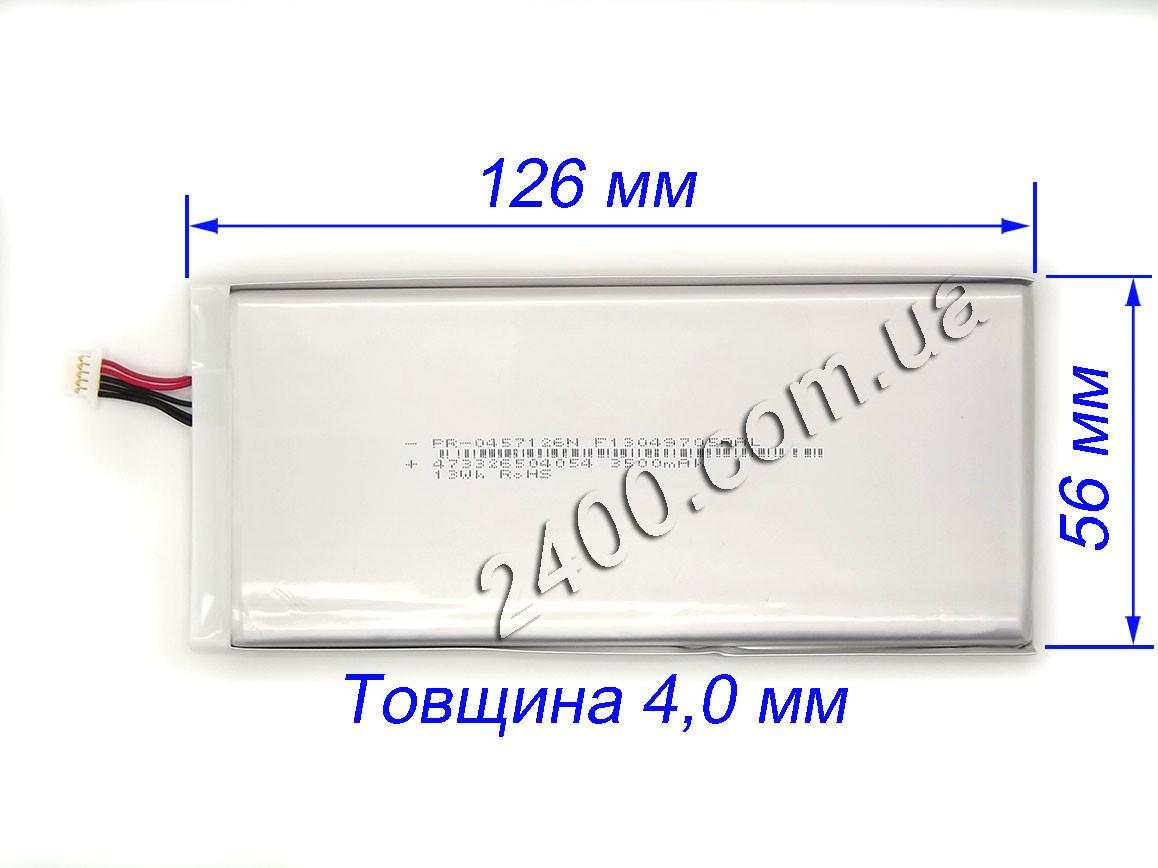 Акумулятор для планшета 5 контактів (5 pin) 3500 мАч 4056126 мм 3,7 в Fly, Samsung 3500mAh 3.7 v 4*56*126