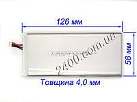 Аккумулятор 5 контактов 3500мАч 4056126 мм 3,7в универсальный  для Fly, Samsung 3500mAh 3.7v 4*56*126