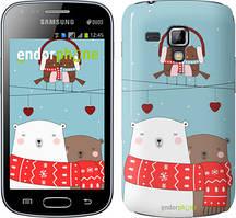 "Чохол Samsung Galaxy S Duos s7562 zka Ведмедики і пташки ""3375c-84"""