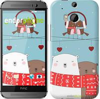 """Чехол на HTC One M8 Мишки и птички """"3375c-30"""""""