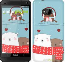 """Чехол на HTC One M7 Мишки и птички """"3375c-36"""""""