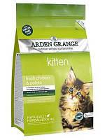 Arden Grange Kitten Fresh Chicken and Potato беззерновой корм для котят 8кг