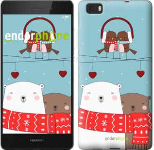 """Чехол на Huawei Ascend P8 Lite Мишки и птички """"3375u-126"""""""