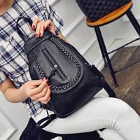 Черный маленький рюкзак с плетением