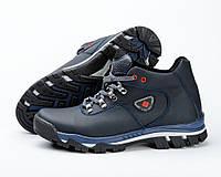 Мужские кожаные  ботинки Columbia на меху (C-16)