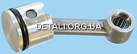 Поршень в сборе отбойного молотка Bosch 11E d40 металлический шатун d14