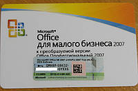 Microsoft Office Small Business 2007 32-bit Russian 1pk (9QA-01535) карточка