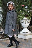 Пальто для девочки кашемировое Илона серое