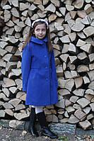 Пальто для девочки кашемировое Илона синее с капюшоном