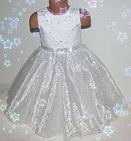 Детское Красивое,нежное нарядное платье для девочки 2-5 лет (без шнуровки на молнии)