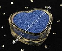 25173502 Цветной песок мраморный синий, вес ~ 1 кг, фракция ~ 0,2 - 0,5 мм
