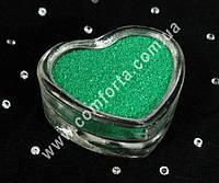 25173604 Цветной песок мраморный зеленый, вес ~ 1 кг, фракция ~ 0,2 - 0,5 мм