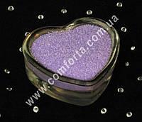 25173400 Цветной песок мраморный нежно-сиреневый, вес ~ 1 кг, фракция ~ 0,2 - 0,5 мм