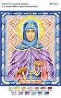 """Схема для вышивки бисером именной иконы """"Св. преподобная Ефросиния (Евдокия)"""""""