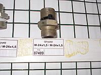 Штуцер наружный М-24*1,5 / М-24*1,5 (плоскость), П80-4607016