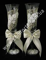 33451-01 Angela, Лента из роз, свадебные бокалы кремовые (2 шт), высота ~ 25 см, объем ~ 190 мл