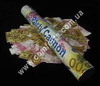 33775 Евро + доллары, хлопушка пневматическая денежная, длина ~ 40 см, диаметр ~ 5 см