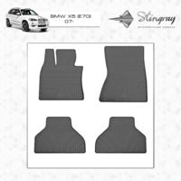 Резиновые коврики BMW X5 Е70 2007-2013 (передние)
