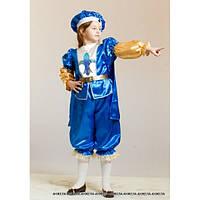 Маскарадный костюм Принц
