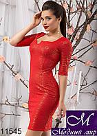 Женское облегающее коктейльное платье (р. 44, 46, 48) арт. 11545