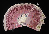 500 евро,  сувенирные деньги для выкупа невесты (~ 80 купюр)