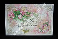 33223 Весільна гостьова Книга побажань, размер ~ 30 см х 20 см, 22 листа