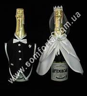 33558 Сердечки, набор костюмов для шампанского бело-черный (2 шт)