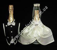 33558-01 Сердечки, набор костюмов для шампанского кремово-черный (2 шт)